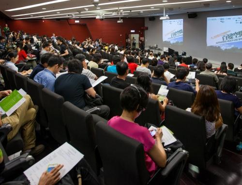 第一屆香港公共空間研討會:「百變空間」