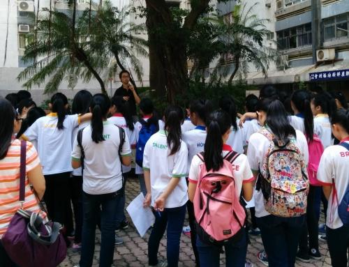 2014年學校教育活動